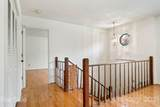 3307 Peachtree Place - Photo 5