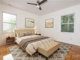 5512 Galway Drive - Photo 15