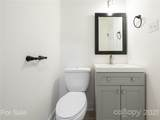 5512 Galway Drive - Photo 8