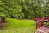 1010 Holly Hills Drive - Photo 31