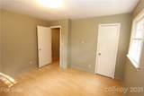 79 Short Town Road - Photo 16