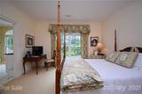 2087 46th Ave Drive - Photo 36