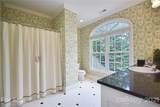 2087 46th Ave Drive - Photo 37