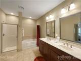 1650 Country Club Drive - Photo 18