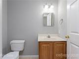 16 Overlook Place - Photo 18