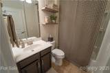 17527 Campbell Hall Court - Photo 15