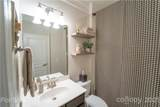 17527 Campbell Hall Court - Photo 16