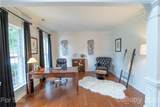 17527 Campbell Hall Court - Photo 4