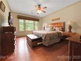 1560 Country Club Drive - Photo 8