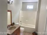 2800 Providence View Lane - Photo 38