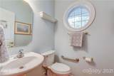 1712 Mineral Springs Road - Photo 15