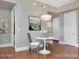 4620 Piedmont Row Drive - Photo 15