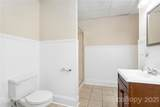 484 Woodend Drive - Photo 18
