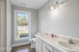 636 Story Woods Road - Photo 18