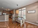 18503 The Commons Boulevard - Photo 12