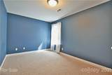 2068 Persimmon Place - Photo 15