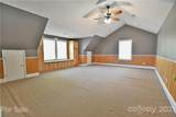 2068 Persimmon Place - Photo 16