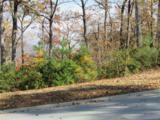 1252 Mills River Way - Photo 9