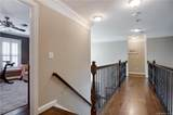 18408 Dembridge Drive - Photo 23