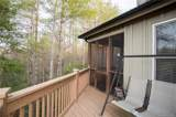 677 Cascades Parkway - Photo 9