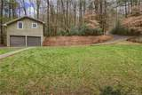 281 Fox Hollow Road - Photo 5