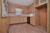 5450 Maplewood Lane - Photo 12