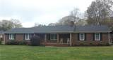 3279 Nc 150 Highway - Photo 20