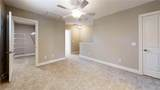 1712 15th Street Place - Photo 45