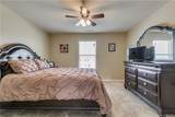 7835 Meridale Forest Drive - Photo 12