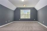 10722 Greenhead View Road - Photo 21