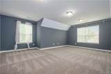 10722 Greenhead View Road - Photo 22