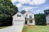 1543 Plantation Trail - Photo 5