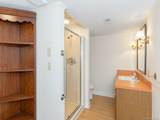 119 Sky Village Lane - Photo 35