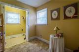 1038 Harrisburg Drive - Photo 19