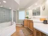501 Mammoth Oaks Drive - Photo 12