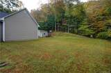 6776 Hwy 28 Highway - Photo 14