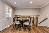 6326 Sardis Road - Photo 9