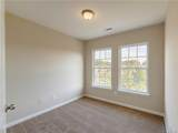 2023 Cambridge Beltway Drive - Photo 30