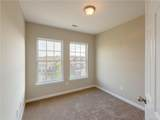 2023 Cambridge Beltway Drive - Photo 31