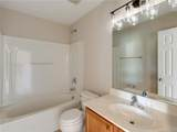 2023 Cambridge Beltway Drive - Photo 32