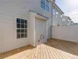 2023 Cambridge Beltway Drive - Photo 34