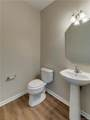2023 Cambridge Beltway Drive - Photo 6