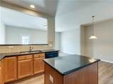 2023 Cambridge Beltway Drive - Photo 10