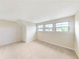 1730 Rhynes Trail - Photo 8