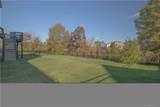 5348 Meadowcroft Way - Photo 6