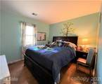 6339 Old Meadow Road - Photo 14