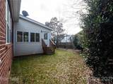 7211 Rea Croft Drive - Photo 32