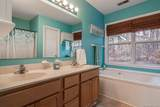 16 Sweetbriar Court - Photo 21