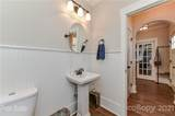 1813 Umstead Street - Photo 25