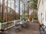 4404 Shadow Cove Lane - Photo 40